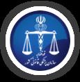 اداره کل پزشکی قانونی استان کردستان